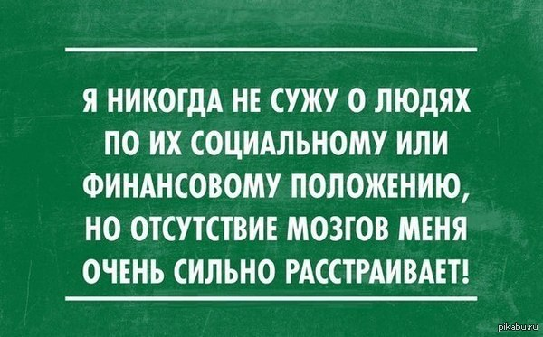 http://2012god.ru/wp-content/uploads/LOBVEK/1399013537_1940395714.jpg