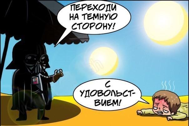 Свыше 1 млрд грн в год зарабатывают киевские чиновники на незаконных АГЗП, - Первая киевская ассоциация сжиженного газа - Цензор.НЕТ 1542