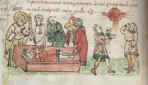 Рисунок Луны во время затмения из русского средневековья