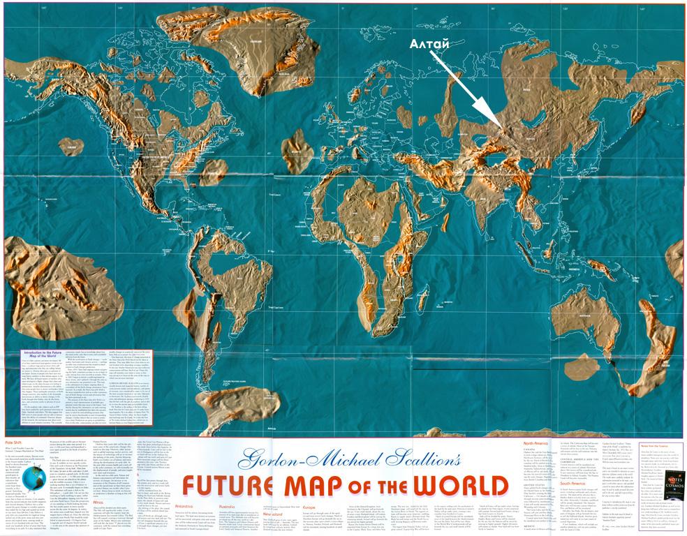 http://2012god.ru/wp-content/uploads/admin/floodmap.jpg
