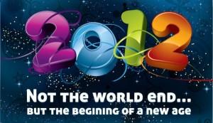 Новый 2012 год