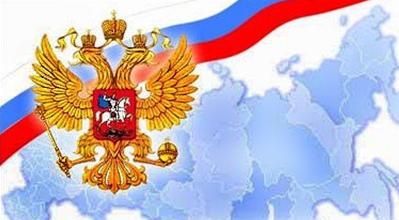 Выборы президента Россия 2012