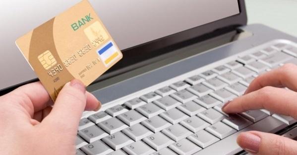 Онлайн займ для граждан снг