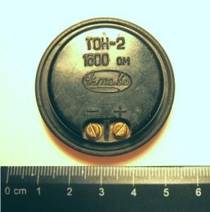 Рис.6. Высокоомный головной телефон ТОН-2 сопротивлением 1600 Ом. Вид сзади